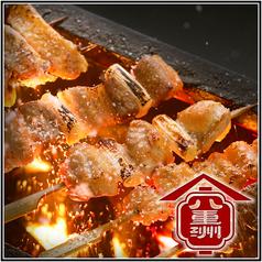 個室居酒屋 八重洲屋 八重洲日本橋店のおすすめ料理1