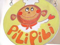 ピリピリ PiLiPiLiの画像