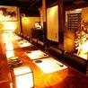 和食 DINING 一蔵 渋谷店のおすすめポイント1