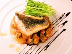 料理メニュー写真白身魚のソテーカポナータ添え