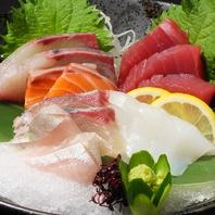 鮮魚のお造り盛り合わせ 380円~