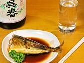 立ち呑み 木村屋のおすすめ料理2