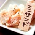780円(税抜)