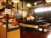 カフェ TAWEMONの雰囲気3