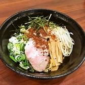 横浜らーめん 七七家のおすすめ料理3