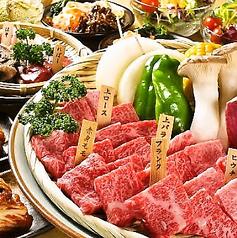 焼肉一 野田阪神店の特集写真