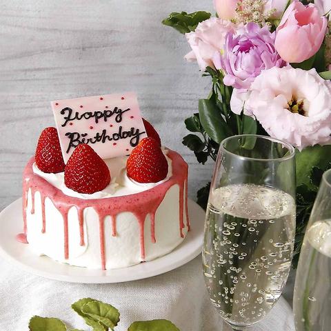 結婚 記念 日 ケーキ メッセージ