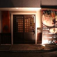 ※15:00開店(4月1日~)!昼間から飲める気軽な居酒屋!