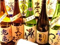 おすすめ日本酒多数あり♪