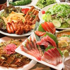 もっとやるき 恵比寿店のコース写真