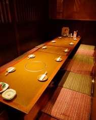 旬鮮の房 はたごや 阪神西宮駅店の特集写真