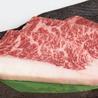 肉匠まるい 青山北店のおすすめポイント1