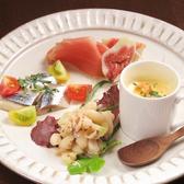 オステリア ラ フェニーチェ OSTERIA La feniceのおすすめ料理2