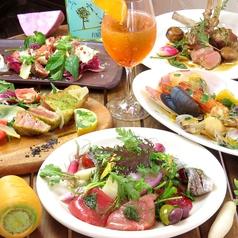 イタリアワイン食堂 aceroのおすすめ料理1