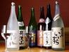 調布 日本酒バル Tokutouseki とくとうせきのおすすめポイント1