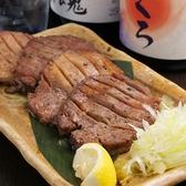 上小路 ざくろのおすすめ料理3