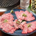 料理メニュー写真松坂牛のセット(大皿)