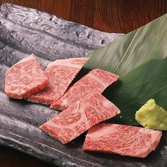 焼肉 肉処 肉心のおすすめ料理1