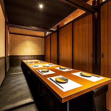 関内 個室と和食 鳥継の雰囲気1