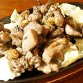 料理メニュー写真地鶏の炭火焼き