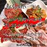 仙台焼肉 楽亭のおすすめポイント3