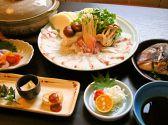 鯛や 松江のおすすめ料理3