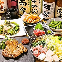 炙り酒場 縁 yukari 町屋店の特集写真