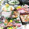 酒肴 とと海月市 岡元町店のおすすめポイント3