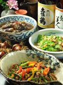おばんざい じゅえりのおすすめ料理2