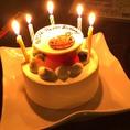 マッシュポテトといえばサプライズ!!☆バースデー&記念日に☆サプライズコース!!120分[飲放]7品3500円