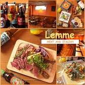 肉バル レミー Lemme 町田店 一宮市のグルメ