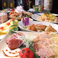 豆金魚の特集写真