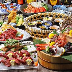 個室 炭火と日本酒 吟助 梅田店のおすすめ料理1