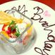 誕生日など様々なお祝いにデザートプレートご用意可能♪