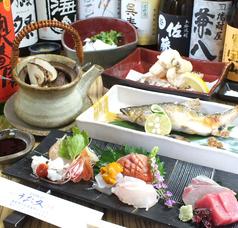 寿司 うお久 旬菜 門戸厄神の写真
