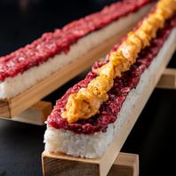SNSで話題!55cmのながーーいロングユッケ寿司