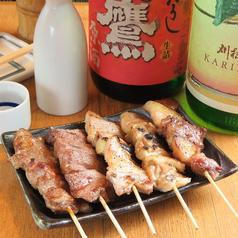 丸鷹酒場 赤羽本店のおすすめ料理1