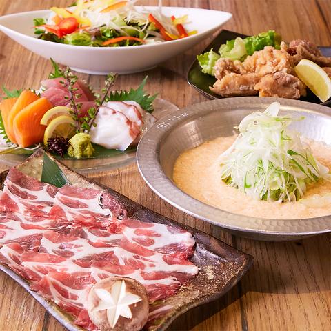 【金土祝前日も3時間】選べるお出汁の三元豚しゃぶしゃぶ付き季節コース3850円(税込)♪