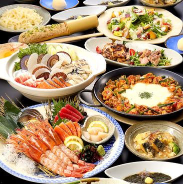 養老乃瀧 中野島店のおすすめ料理1