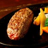 お肉のおいしいレストラン 夢浪漫のおすすめ料理2