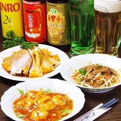 香港酒家 九龍のおすすめ料理1