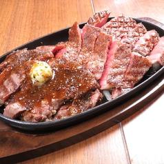 ニクバルダカラ 仙台一番町店のおすすめ料理1