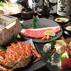仙台 花椿のコース写真