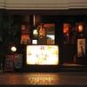 Grill&Bar Hi-Five ハイファイブ 田町のおすすめポイント1