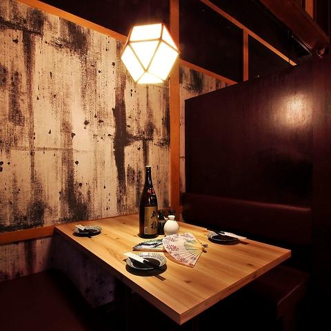 横浜駅から徒歩3分☆落ち着いた雰囲気の隠れ家個室居酒屋♪飲み会・女子会に大人気◎