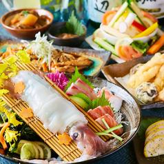 うおちしん 魚地心 広島流川店特集写真1