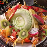【事前の予約でフルーツの盛り合わせお出しいたします】