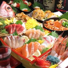 金沢酒場 魚ぎゅうのおすすめ料理1