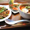 オリエンタルテーブル アマ oriental table AMA 恵比寿店のおすすめポイント2