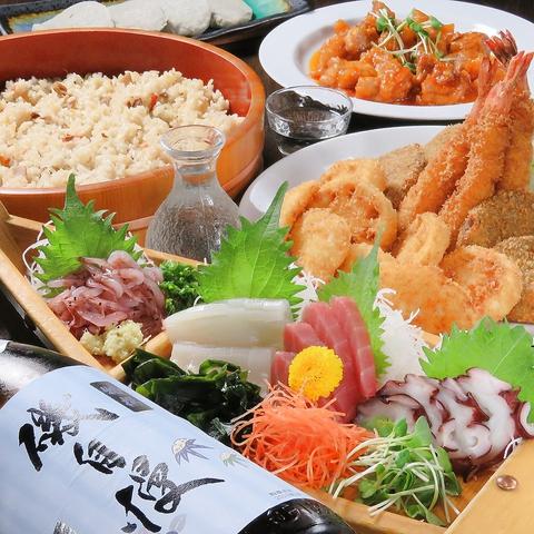 Izakaya Genzo image